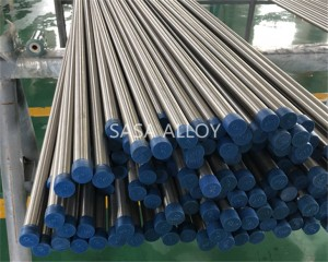 Nickel 201 Pipe Tube